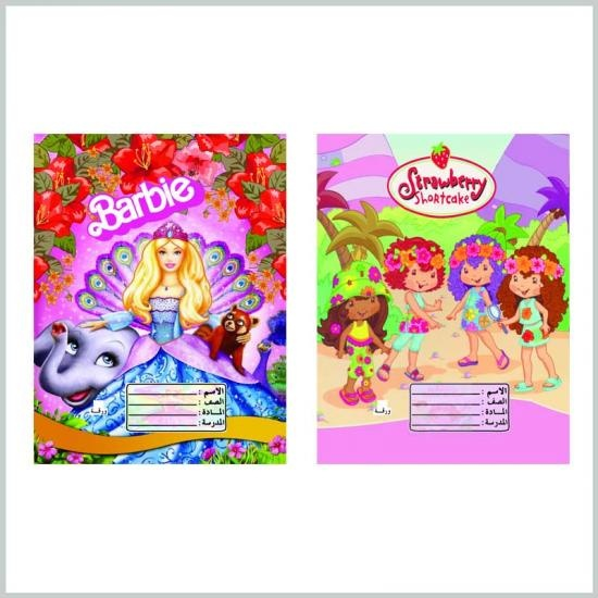 100 Sheets School Exercise Book Cartoon Cover