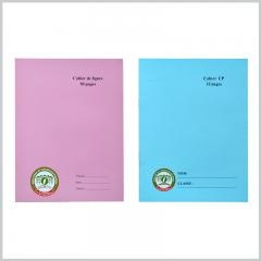 Double line school exercise book cahier