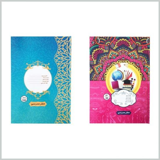 Hardcover notebooks customizable