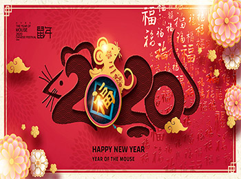 Holiday Notice --- Chinese New Year(Spring Festival)