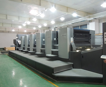 4 Colors Offset Printing Machine